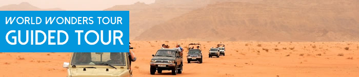 Blog - Guided Tours in Jordan